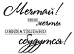 Превью рг (700x518, 82Kb)