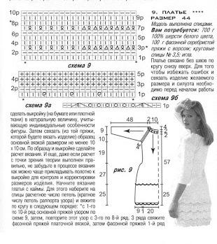 53 - копия (2) (310x349, 60Kb)