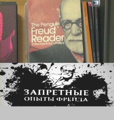 zapretnye_opyty_Freida_2011_doc (400x420, 48Kb)