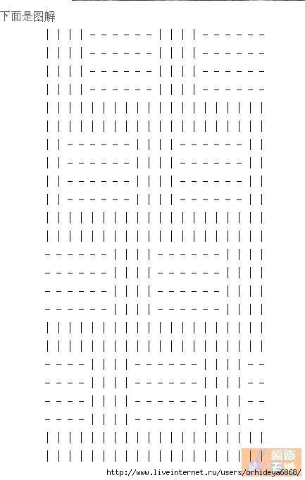 уз1 (433x681, 90Kb)