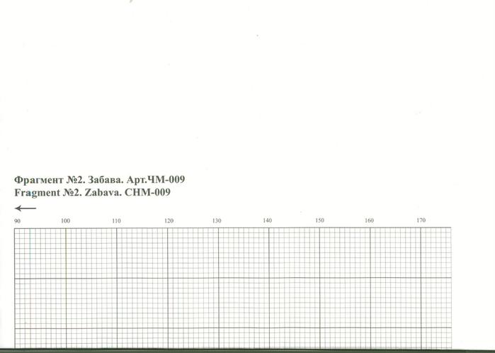 Схема 2 (700x498, 150Kb)
