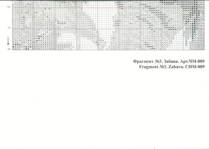 Схема 7 (700x498, 184Kb)