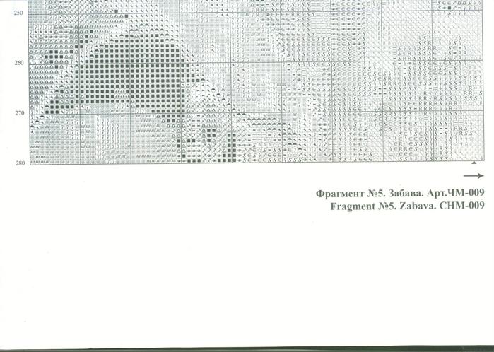 Схема 11 (700x498, 268Kb)