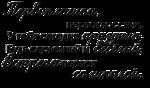 Превью Первоклашка пропись (700x410, 91Kb)