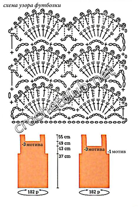 Схема майки вязаная крючком