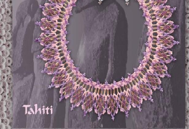 Для того, чтобы сплести такое украшение, нам понадобится бисер в розово-лиловых оттенках примерно 3-5 видов.