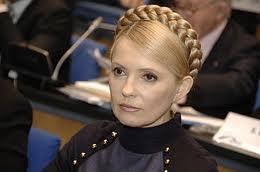 тимошенко (260x172, 26Kb)