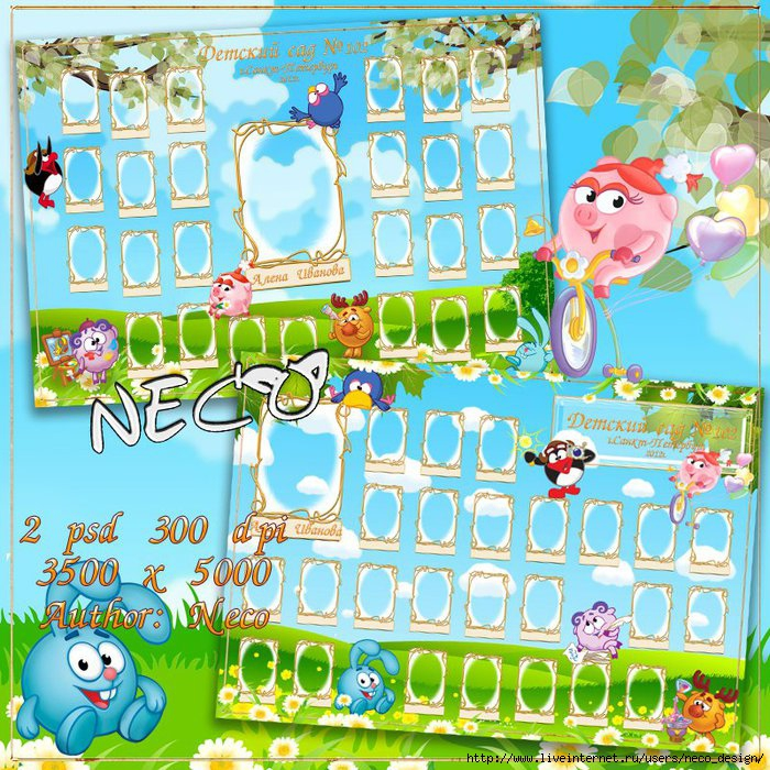 1335293448_set_children_vignettes_by_Neco (700x700, 400Kb)
