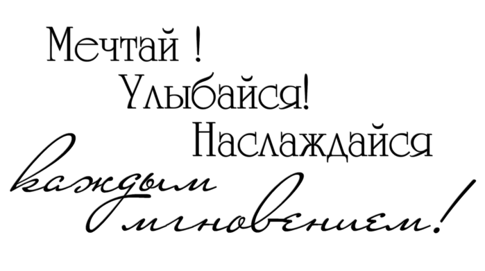 http://img1.liveinternet.ru/images/attach/c/5/86/43/86043013_large_Mechtayuluybaysya.png