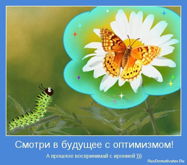 http://img1.liveinternet.ru/images/attach/c/5/86/430/86430567_large_74776_394080943960249_276204179081260_1278907_1132155225_n1.jpg