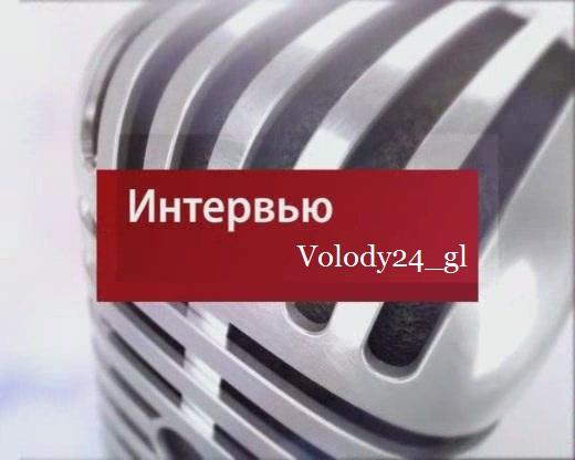 Volody24_gl (520x416, 44Kb)