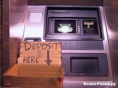 bankomat (1) (450x334, 31Kb)