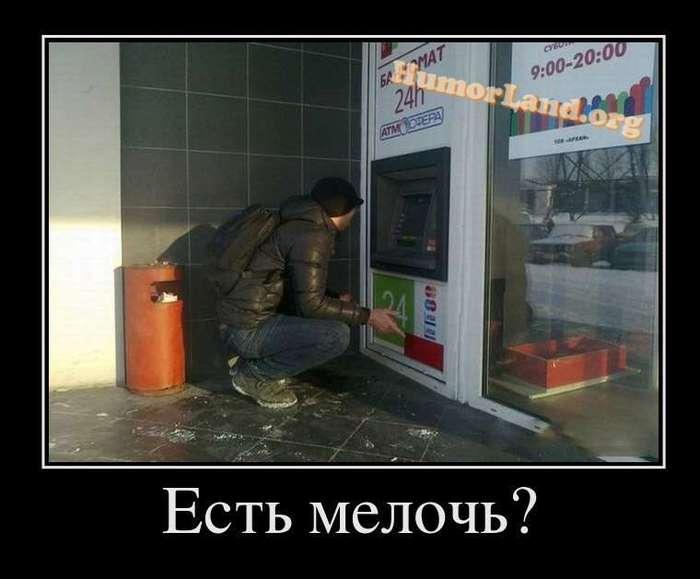 bankomat (3) (700x579, 34Kb)