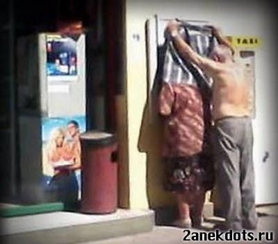 bankomat (8) (400x352, 42Kb)