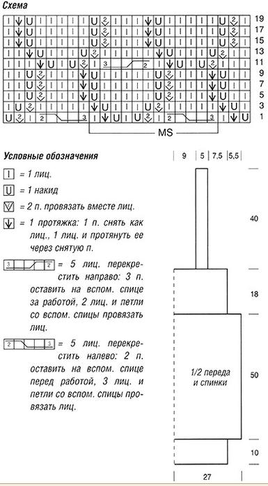 4346910_Bezimyannii3 (385x700, 176Kb)