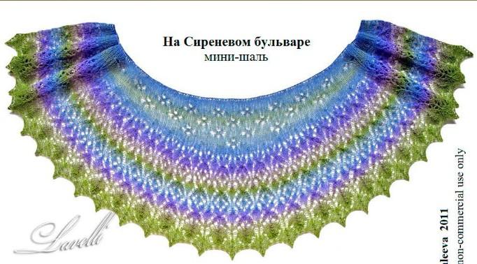 Шаль-бактус,мини-шаль спицами с ажурным узором/4683827_20120420_202448 (682x378, 97Kb)