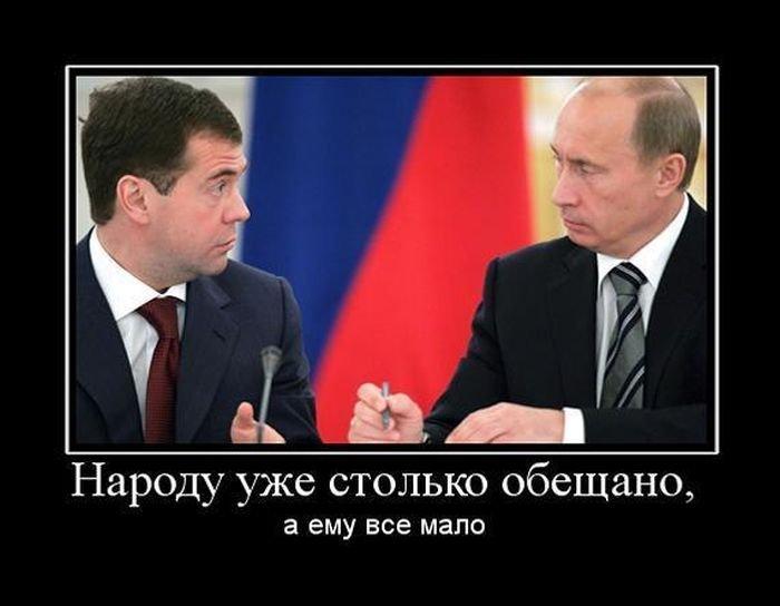 demotivatory_na_ponedelnik_32_foto_11 (700x544, 43Kb)