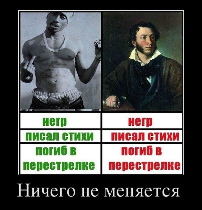 demotivatory_na_ponedelnik_32_foto_2 (650x675, 72Kb)