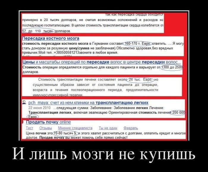 demotivatory_na_ponedelnik_32_foto_5 (700x581, 95Kb)
