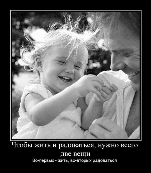 demotivatory_na_ponedelnik_32_foto_7 (609x700, 60Kb)