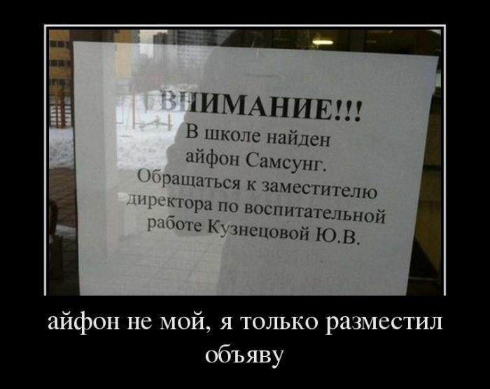 demotivatory_na_ponedelnik_32_foto_12 (700x556, 44Kb)