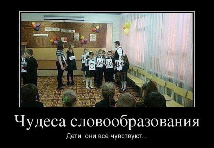 demotivatory_na_ponedelnik_32_foto_20 (700x484, 60Kb)