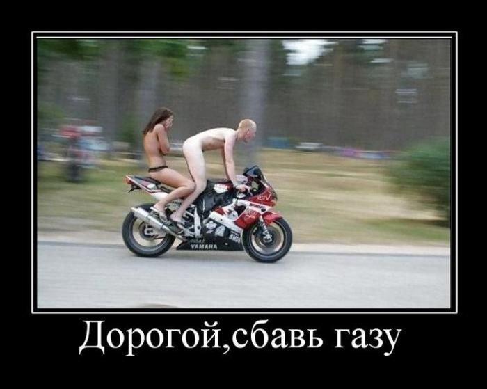 demotivatory_na_ponedelnik_32_foto_23 (700x559, 47Kb)