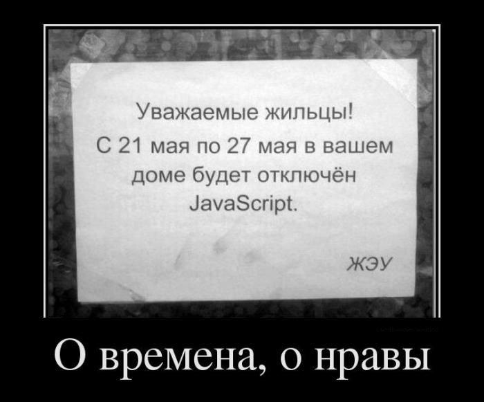 demotivatory_na_ponedelnik_32_foto_32 (700x581, 45Kb)