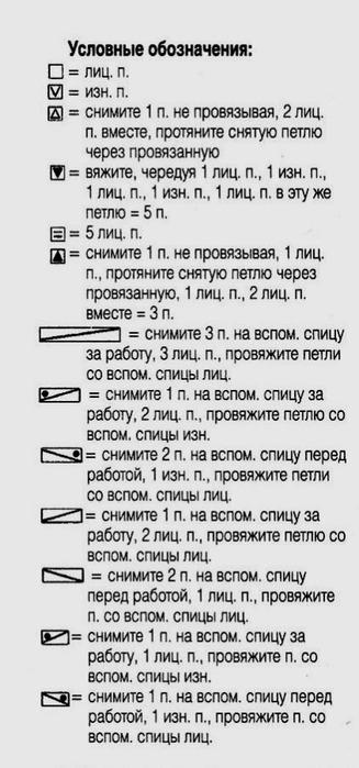 кещ3 (327x700, 75Kb)