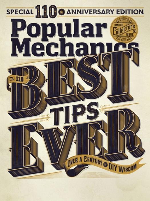 Новая типографика - подборка за апрель 2012 года 7 (525x700, 394Kb)