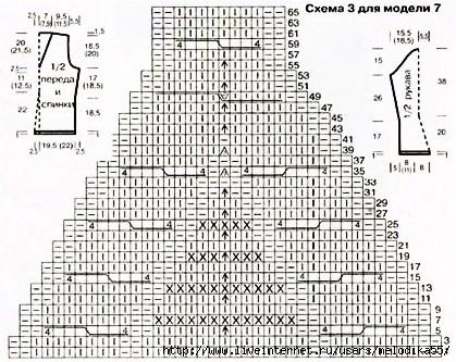 епа2 (419x333, 138Kb)