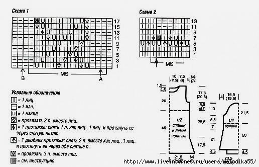 нр2 (516x332, 108Kb)