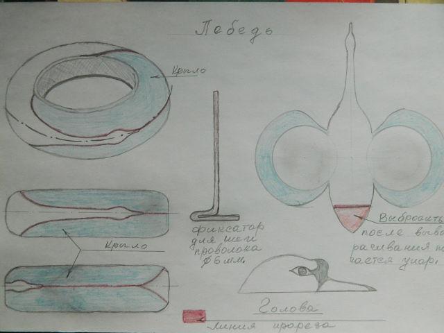 Как сделать лебедя и покрышки