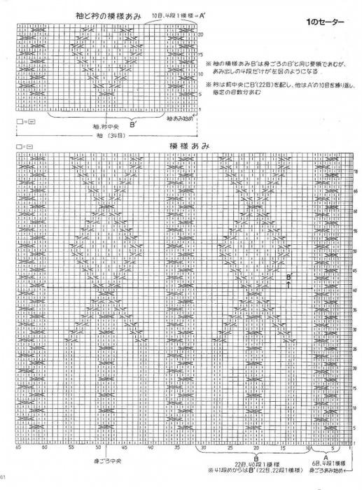c3 (517x700, 154Kb)