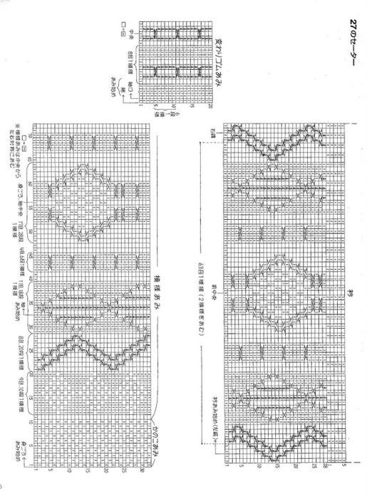 c8 (515x700, 122Kb)