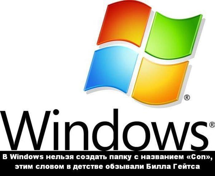 interesnye_fakty_43_foto_43 (700x572, 50Kb)
