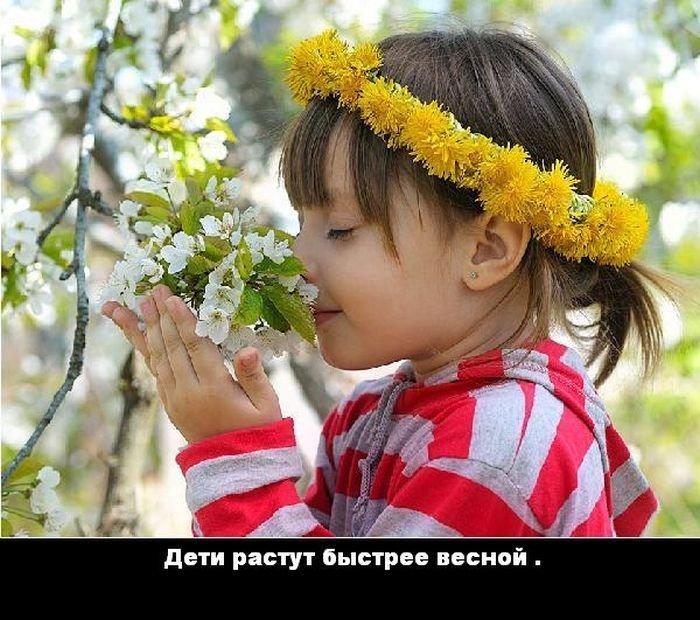 interesnye_fakty_43_foto_7 (700x620, 100Kb)