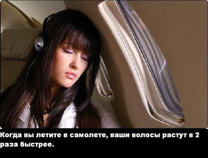 interesnye_fakty_43_foto_1 (700x532, 56Kb)