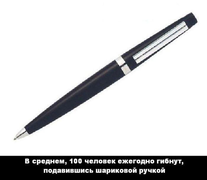 interesnye_fakty_43_foto_22 (700x608, 31Kb)