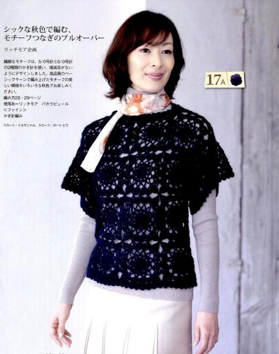 Японское вязание со схемами фото 907
