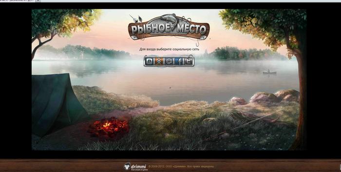 играть новую игру Рыбное место 2 ...: www.liveinternet.ru/users/antonantonow/post217625157