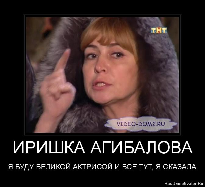 bolshoy-chlen-zyatya