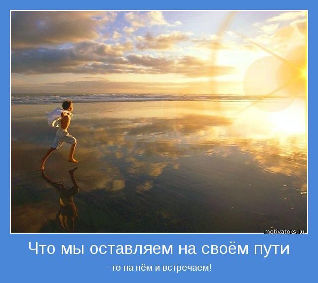 3841237_motivator34746 (644x574, 41Kb)