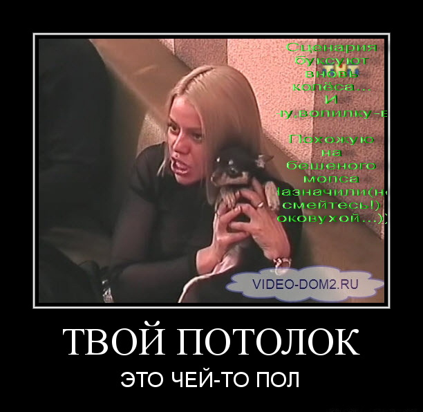 image_e9977e3c72e70c861813b81733b2e5b6 - копия (612x596, 83Kb)