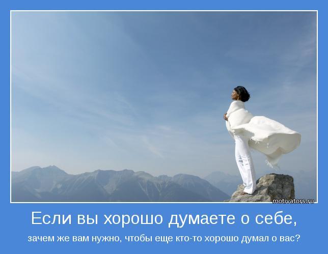 3841237_motivator35007 (644x499, 26Kb)