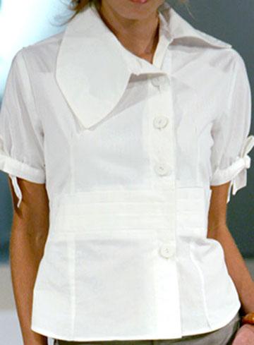 Блузки Naracamicie В Самаре