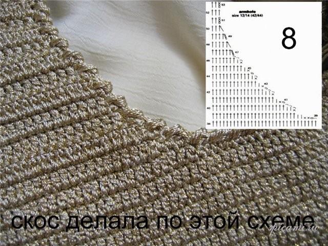 4403711_2527f524ba66 (640x480, 122Kb)