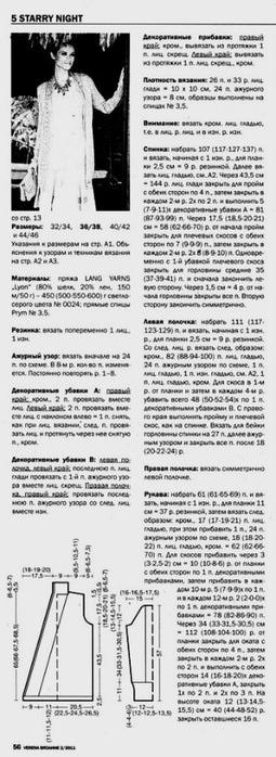 олл1 (255x700, 69Kb)