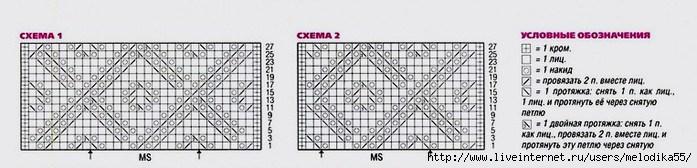 куцц2 (700x168, 96Kb)