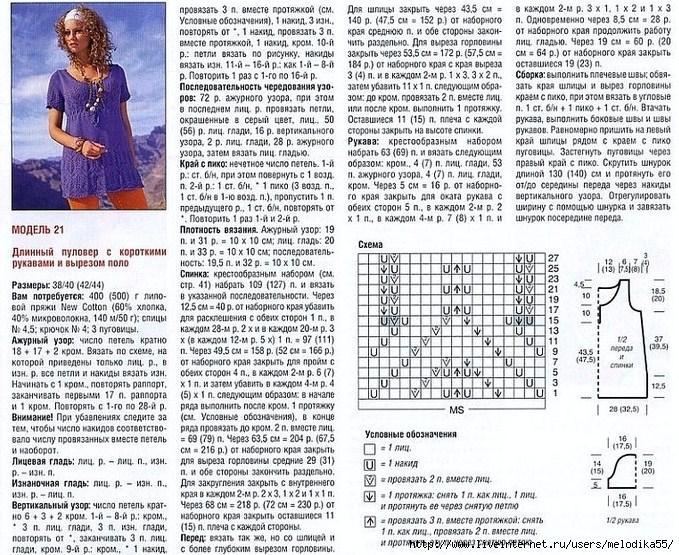 jkk1 (679x555, 397Kb)